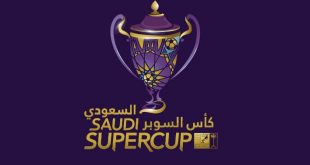 تذاكر كاس السوبر السعودي