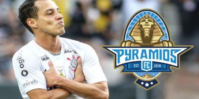 بيراميدز يتعاقد مع البرازيلي رودريجينيو