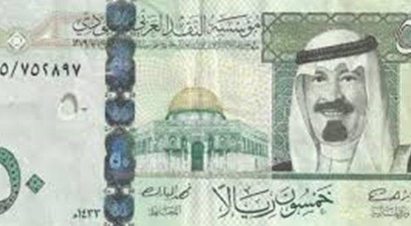 سعر الريال السعودي اليوم مقابل الجنيه