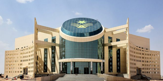 جامعة نجران