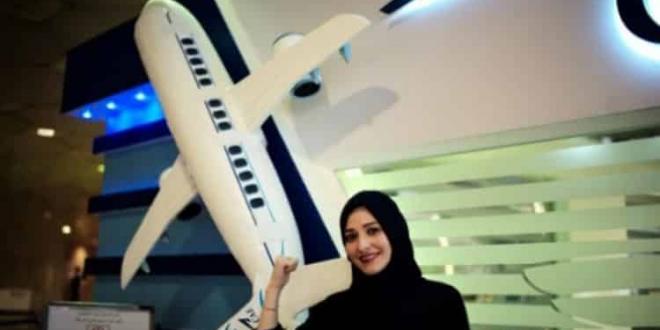 رخصة قيادة النساء للطائرات