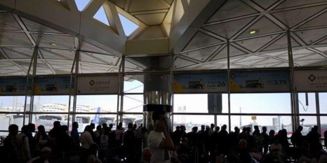 الشركة السعودية للخطوط الجوية