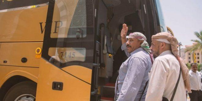 حجاج اليمن والسودان