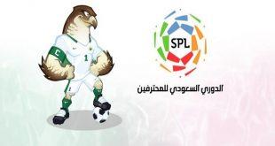 الدوري السعودي