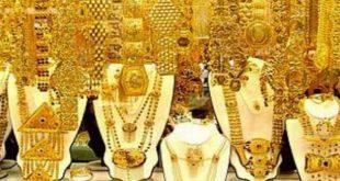 سعر الذهب اليوم في المملكة العربية السعودية
