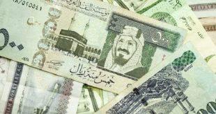 سعر الريال السعودي الآن