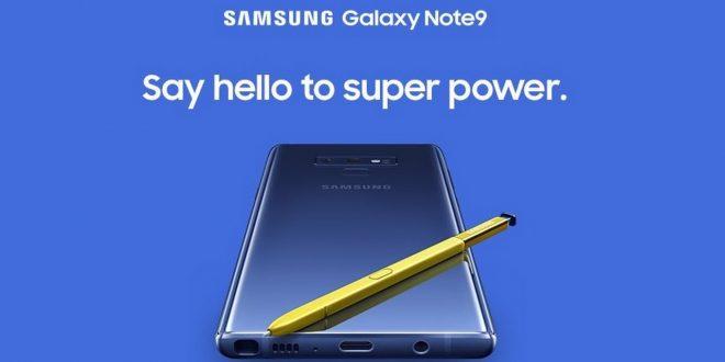 هاتف Galaxy Note 9