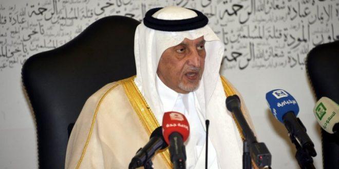 مستشار خادم الحرمين